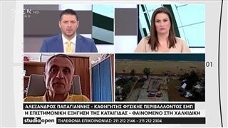 Η επιστημονική εξήγηση της καταιγίδας – φαινόμενο στη Χαλκιδική