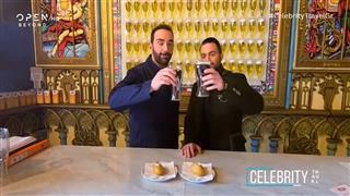 Celebrity travel   Στη Λισαβόνα με τον Ηλία Βρεττό