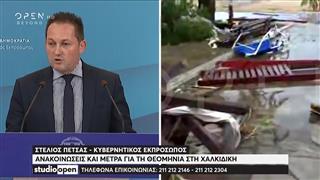 Στέλιος Πέτσας: Ανακοινώσεις και μέτρα για τη θεομηνία στη Χαλκιδική