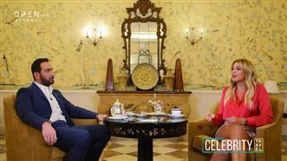 Celebrity travel   Στη Μαδρίτη με την Κωνσταντίνα Σπυροπούλου, μέρος Α'